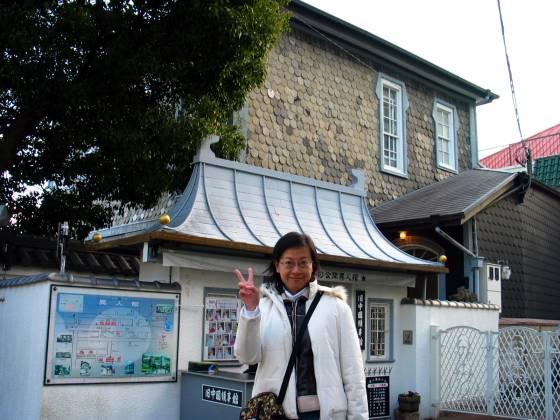 舊中國領事館