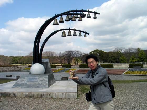萬博紀念公園--自然生態公園