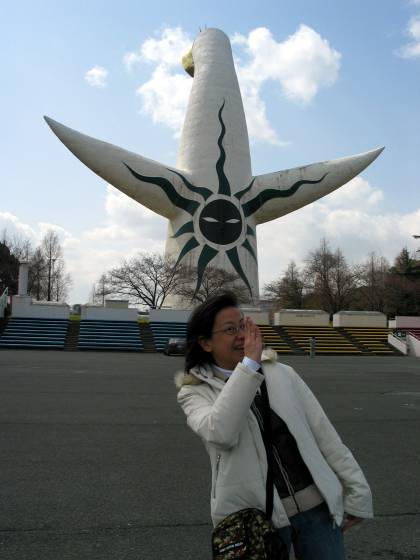 萬博紀念公園--太陽祭典廣場