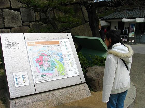 大阪城公園案內圖