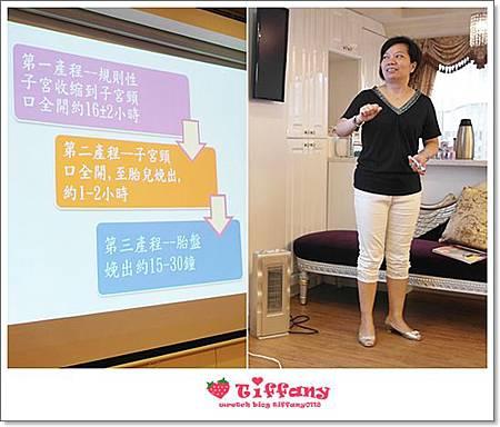 赫本塑身衣-媽媽教室體驗分享