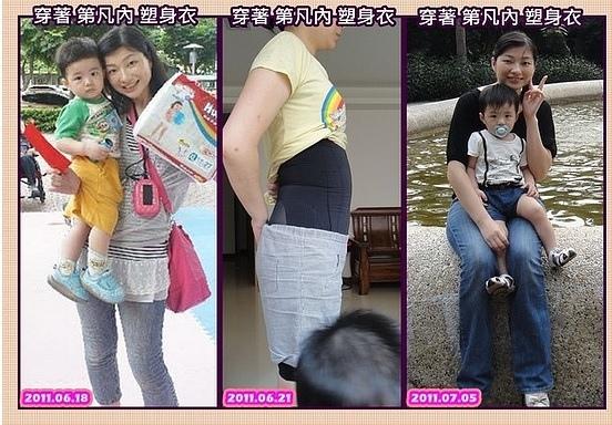 宥宥赫本塑身衣2.jpg