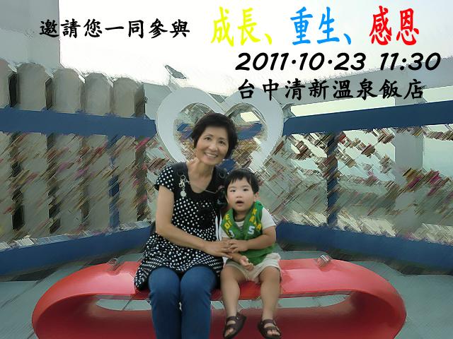 媽媽大大生日邀請卡.png