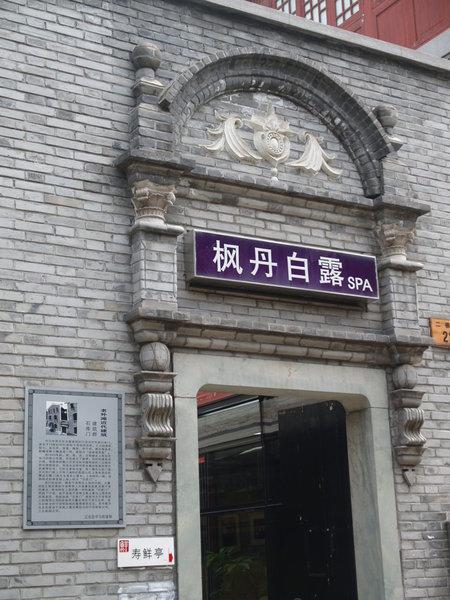 石拱門.JPG