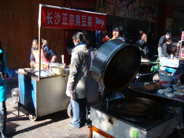 長沙臭豆腐1.JPG