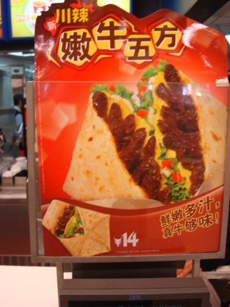 好像台灣沒有的口味.JPG