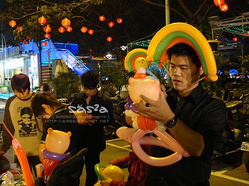50氣球藝術.jpg