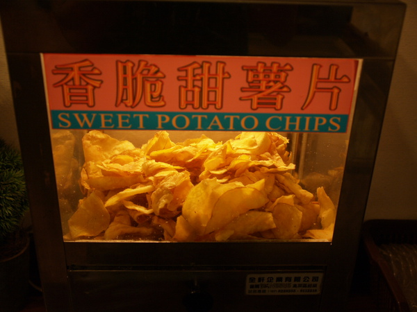 薯片.JPG