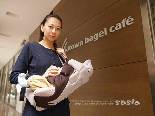 11_midtown bagel cafe.jpg