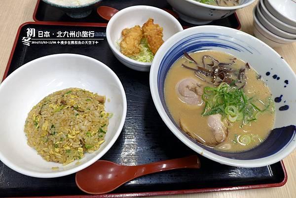 餃子の王将(1001).jpg