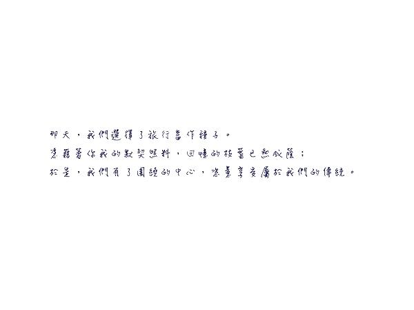 UU_Letter_01.jpg