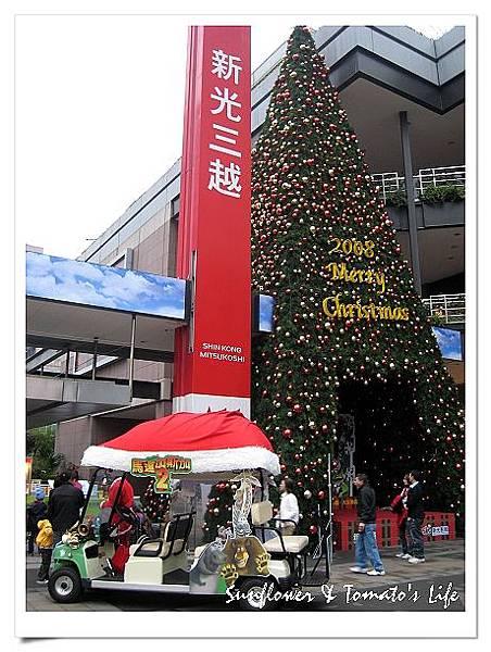 耶誕氣氛_08.JPG