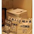 麵包DIY-07.jpg