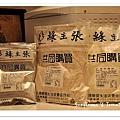 麵包DIY-08.jpg
