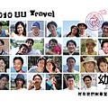 UU_Letter_02.jpg