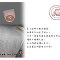 UU_Letter_05.jpg
