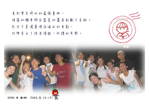 UU_Letter_07.jpg