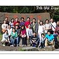 UU_Letter_16.jpg