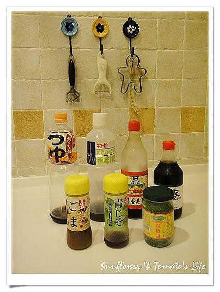 新菜色-醬汁.jpg