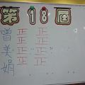 IMG_20120605_093057