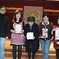 2013 Year End Celebration 081.JPG