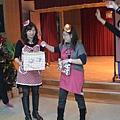 2013 Year End Celebration 099.JPG