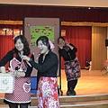 2013 Year End Celebration 110.JPG