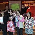 2013 Year End Celebration 120.JPG