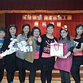 2013 Year End Celebration 124.JPG