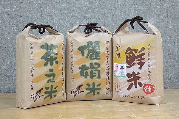 20110901三包米.jpg