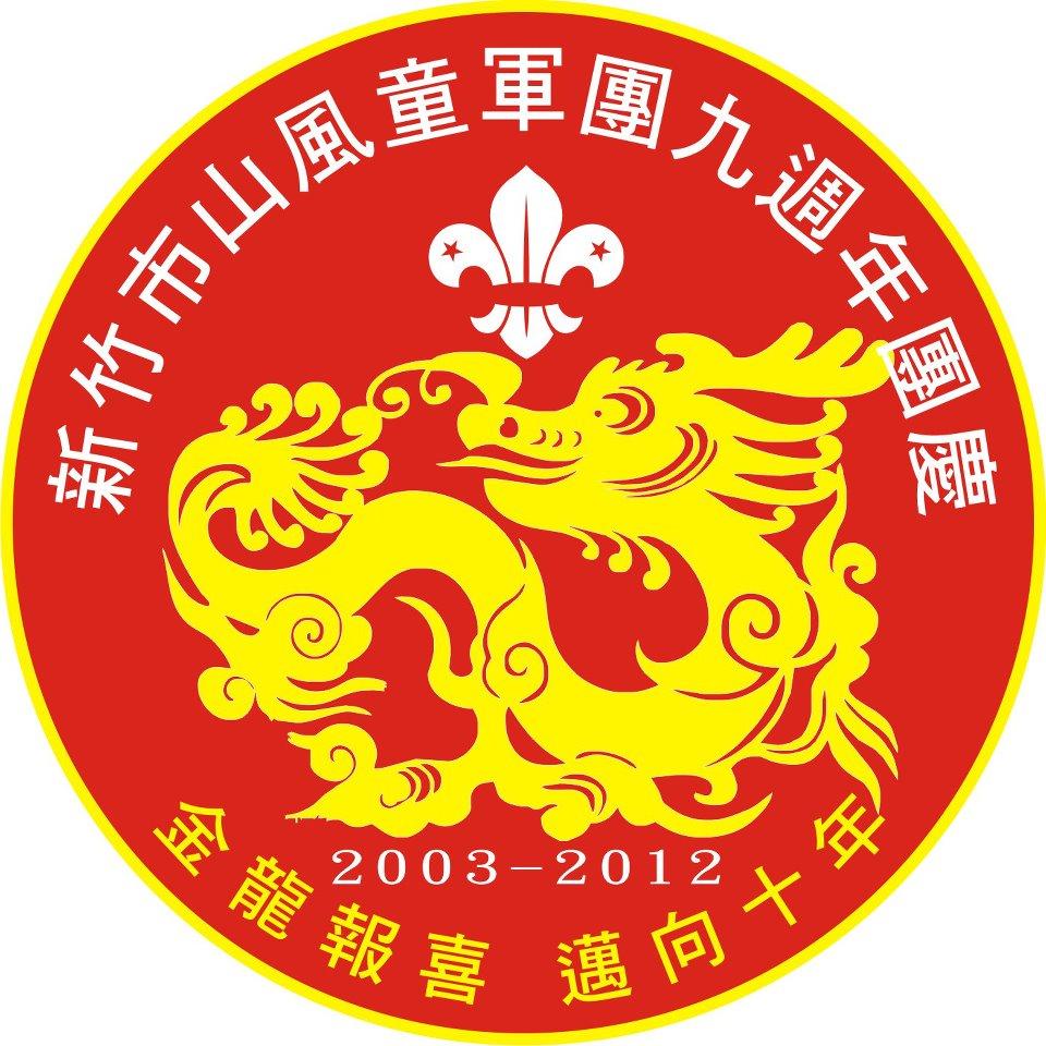 9th logo.jpg