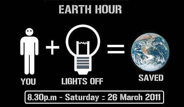 EARTH_hour_2011-