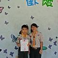 DSC_3297.JPG