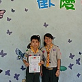 DSC_3298.JPG