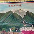 大家熱烈與獵人古道導覽哥哥合照_5107.jpg