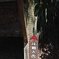 大家熱烈與獵人古道導覽哥哥合照_5778.jpg