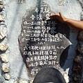 大家熱烈與獵人古道導覽哥哥合照_7325.jpg
