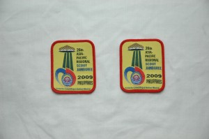 26th_apr_jamboree_patch_100-300x199.jpg