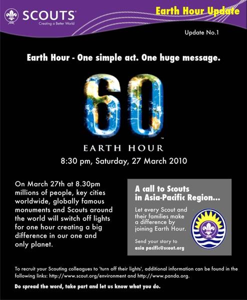 Earth Hour 2010 Update.jpg