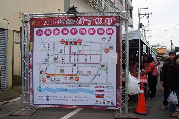2016_0221_092404台中東勢新丁粄節.JPG
