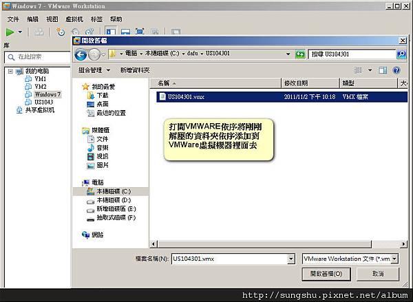 2011-10-26_113333.jpg