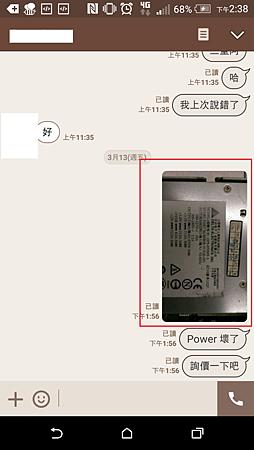 Screenshot_2015-07-14-14-38-44.png