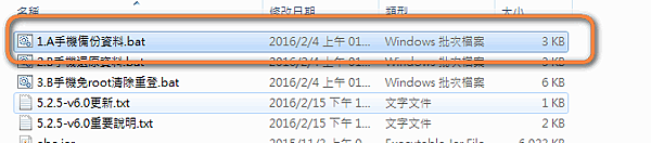 005_backup01.PNG