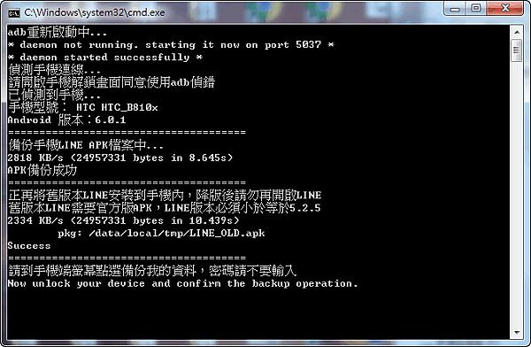 005_backup02.PNG