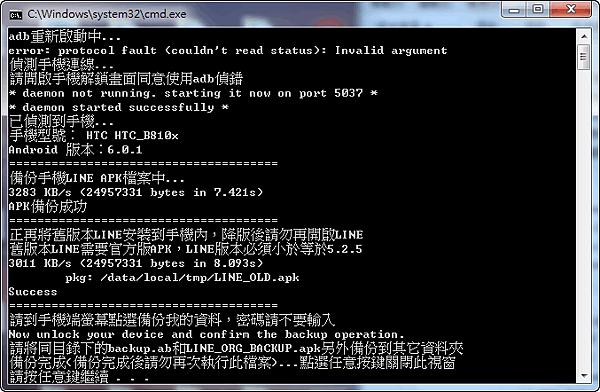 005_backup03.PNG