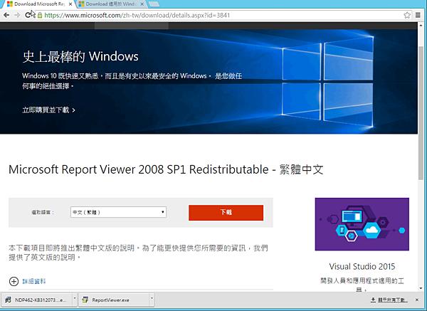 WIN] Server 2012 WSUS 4 0 安裝設定@ sungshu手札筆記本:: 痞客邦::
