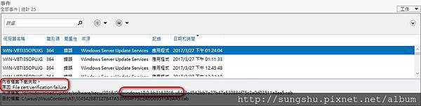 WSUSupdate12.JPG