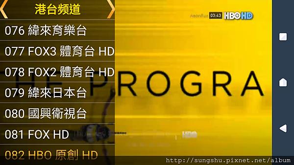 Screenshot_20170416-165807.png