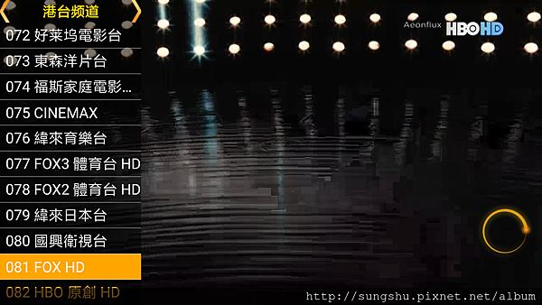 Screenshot_2017-04-16-17-11-07.png