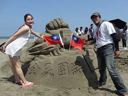 2013.05.25台南新聞網